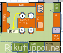 blog_import_560f8c334d698