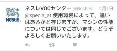 20160317021107_p