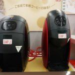 価格など比較:旧モデルネスカフェ バリスタHPM9631と新モデルバリスタTAMA PM9633